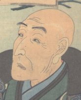 portrait of Kunisada in the age of 73 by Kunichicka